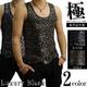 Luxury Black(ラグジュアリーブラック) スターUネックタンクトップ GLD(ゴールド) Mサイズ