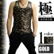 Luxury Black(ラグジュアリーブラック) クロコUネックタンクトップ ゴールド Mサイズ
