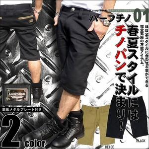 Luxury Black(ラグジュアリーブラック) メタルプレートネーム付き ハーフチノパンツ ブラック Sサイズ