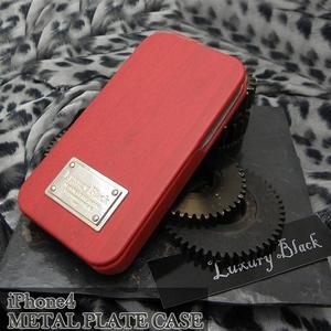 Luxury Black(ラグジュアリーブラック) iPhone4ケース(アイフォン4専用) ウッド仕様メタルプレートケース レッド