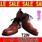 T2in(ツイン) メダリオンデザインカジュアルシューズ 41(25〜25.5cm) RED(レッド)