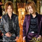 Luxury Black(ラグジュアリーブラック)ラグジュアリーカクテルスーツ/Purple(紫)/S
