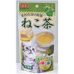 ボンビアルコン ねこ茶 8袋入 (キャットフード) 【ペット用品】