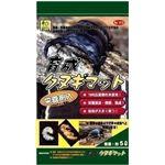 三晃商会 育成クヌギマット 5L (昆虫用敷材) 【ペット用品】の詳細ページへ