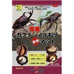 三晃商会 国産カブト・ノコギリ専用マット 5L (昆虫用敷材) 【ペット用品】の詳細ページへ