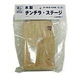 三晃商会 木製チンチラステージ (小動物用アクセサリ) 【ペット用品】の詳細ページへ