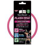 PETIO ナイトウォーカーフラッシュリング ピンク 【ペット用品】の詳細ページへ