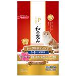 日清ペットフード JP-CAT TBCきれい成猫2.5kg 【ペット用品】の詳細ページへ