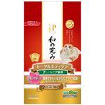 日清ペットフード JP-CAT TBCきれい7歳2.5kg 【ペット用品】の詳細ページへ