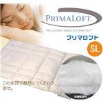 ウォッシャブル高機能布団 PRIMALOFT(プリマロフト) シングルロング アイボリー