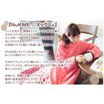 NuKME(ヌックミィ) 2011年Ver 男女兼用フリーサイズ(180cm) アース サンセットオレンジ