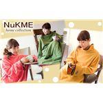NuKME(ヌックミィ) 2011年Ver 男女兼用フリーサイズ(180cm) アース サンドイエロー