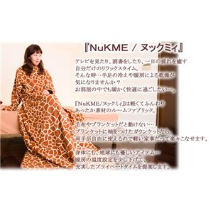 NuKME(ヌックミィ) 2011年Ver 男女兼用フリーサイズ(180cm) スノー柄 ピンク