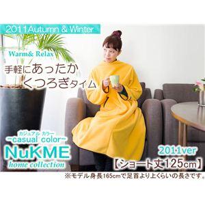 NuKME(ヌックミィ) 2011年Ver ショート丈(125cm) カジュアル ターコイズ