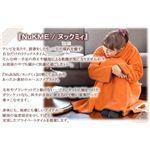 NuKME(ヌックミィ) 2011年Ver ショート丈(125cm) アース サンセットオレンジ