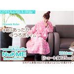 NuKME(ヌックミィ) 2011年Ver ショート丈(125cm) ジラフ柄 ライトブラウン