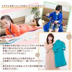 NuKME(ヌックミィ) 2011年Ver ミニ丈(85cm) カジュアル ロイヤルブル‐