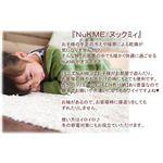 NuKME(ヌックミィ) 2011年Ver ミニ丈(85cm) アース フォレストグリーン
