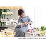 NuKME(ヌックミィ) 2011年Ver ミニ丈(85cm) アース ストーングレー