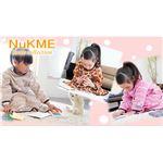 NuKME(ヌックミィ) 2011年Ver ミニ丈(85cm) スノー柄 ベージュ