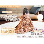 NuKME(ヌックミィ) 2011年Ver ミニ丈(85cm) ジラフ柄 ダークブラウン