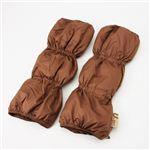 手足に巻ける羽毛布団 U-MO(ウーモ) レッグウォーマー カフェブラウン