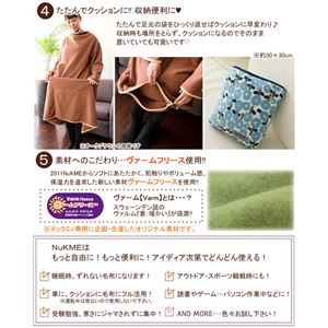 NuKME(ヌックミィ) 2012年Ver ショート丈(125cm) スノー柄/ピンク