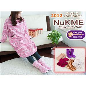 NuKME(ヌックミィ) 2012年Ver ルームシューズ Lサイズ アースカラー アクアブルー