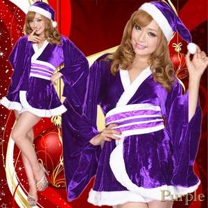 0903パープル/着物サンタコスチューム3点セット/クリスマス/コスプレ/コスチューム/パーティ/衣装/仮装