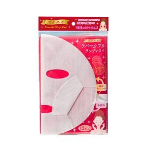 【エテルモ】リバーシブルラップマスク 2μのラップが美容成分を逃さない!