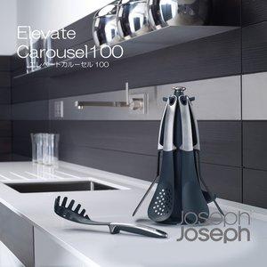 JosephJoseph(ジョセフジョセフ)エレベートカルーセル キッチンツール6点セット 950021