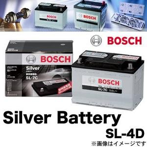 BOSCH(ボッシュ) Silver(シルバー) 輸入車用超高性能シルバーバッテリー SL-4D