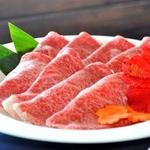 激安 ギフト用肉 通販