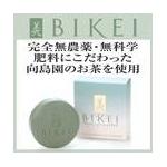 BIKEI(ビケイ) 洗顔用石鹸 オーガニックグリーンティソープ 80g
