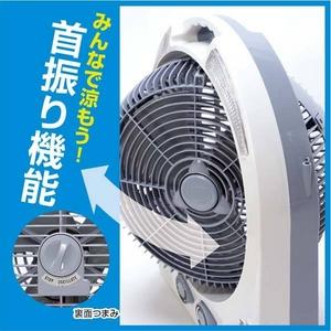 【充電式扇風機】20灯LEDライト&充電式ラジオチューナー&ポータブルーFAN
