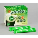 コールドプレス製法 大麦若葉+6種の野菜「生搾り青汁」【1箱】