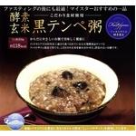 ファストザイム酵素農法 「酵素玄米黒テンペ粥 12個パック」