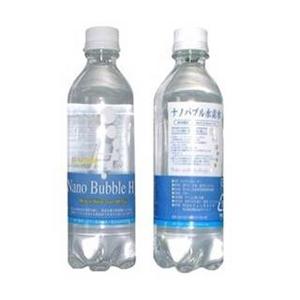 「ナノバブル水素水500ML×24本」【2箱】