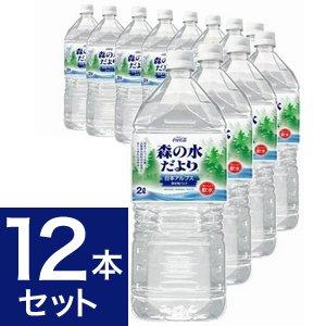 【飲料】コカ・コーラ (コカコーラ) 森の水だより ミネラルウォーター 2Lペット 12本