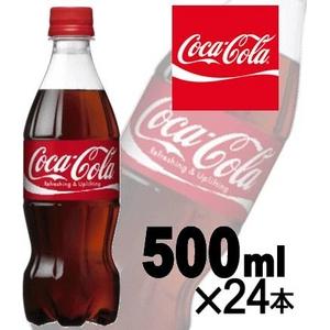 【飲料】コカ・コーラ (コカコーラ) Coca Cola 500ml 24本入
