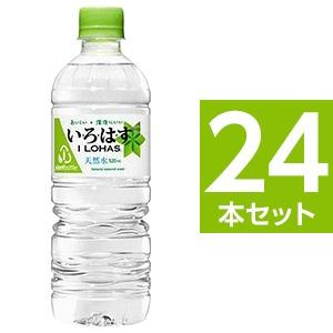 【飲料】コカ・コーラ (コカコーラ) ミネラルウォーター いろはす 555ml 24本セット