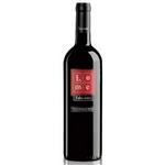 【ワイン】イタリア産 タラモンティ ルメ・モンテプルチアーノ・ダブルッツォ