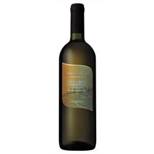 【ワイン】イタリア産 ブリッコ・アル・ソーレ ピノ・グリージョ・シャルドネ