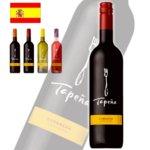 【スペイン産】タペーニャ Tapena ガルナッチャ Garnacha (赤) 750mlの詳細ページへ