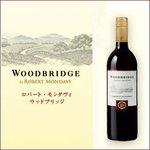 【ワイン】カリフォルニア産 ロバートモンダヴィ ウッドブリッジ カベルネ・ソーヴィニヨンの詳細ページへ