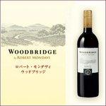 【ワイン】カリフォルニア産 ロバートモンダヴィ ウッドブリッジ メルローの詳細ページへ
