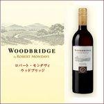 【ワイン】カリフォルニア産 ロバートモンダヴィ ウッドブリッジ ジンファンデルの詳細ページへ