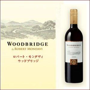 【ワイン】カリフォルニア産 ロバートモンダヴィ ウッドブリッジ シラーズ