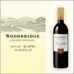 【ワイン】カリフォルニア産 ロバートモンダヴィ ウッドブリッジ シラーズの詳細ページへ