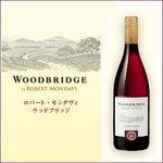 【ワイン】カリフォルニア産 ロバートモンダヴィ ウッドブリッジ ピノ・ノワールの詳細ページへ